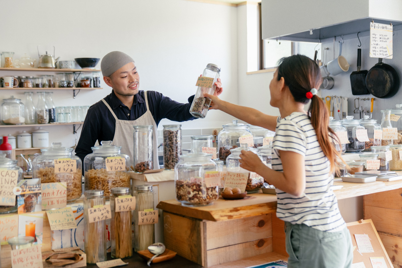 Redefining Sustainability for Japan