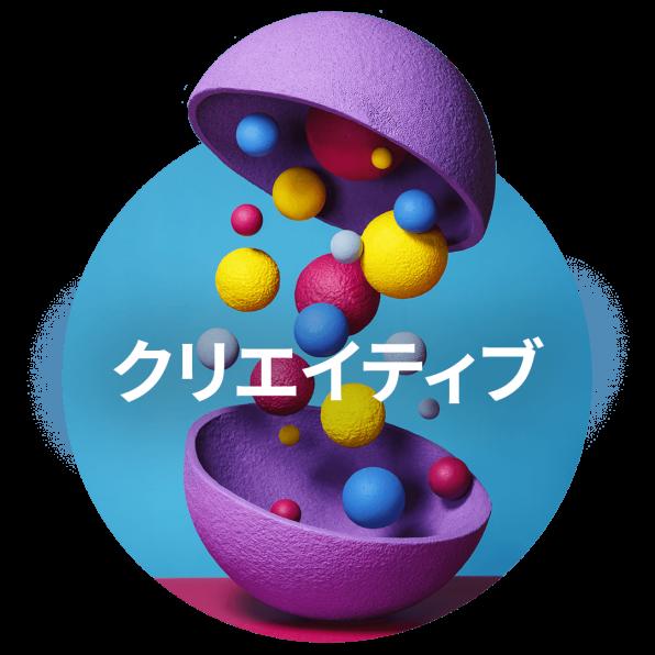 Solutions_Hub_creative_jaJP.png